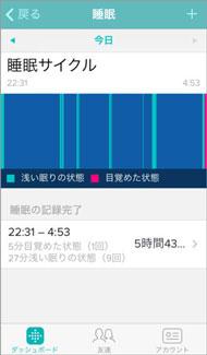 shk_app02c.jpg