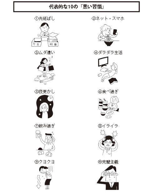 shk_yameru00.jpg