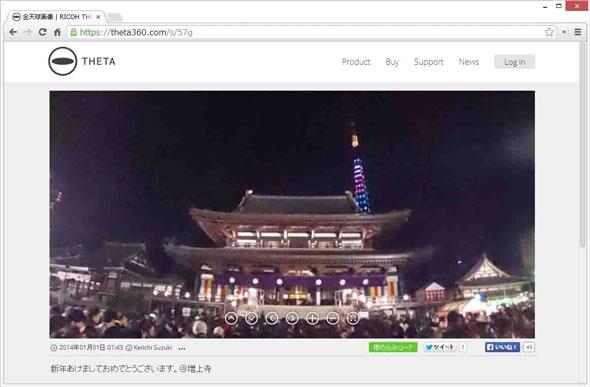 shk_suzukir01.jpg