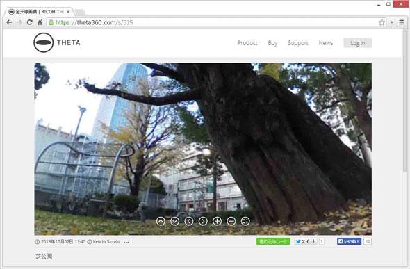 shk_suzukir02.jpg