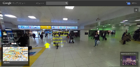 shk_tokyostation03.jpg