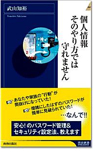 ks_bookkojinjyouhou.png