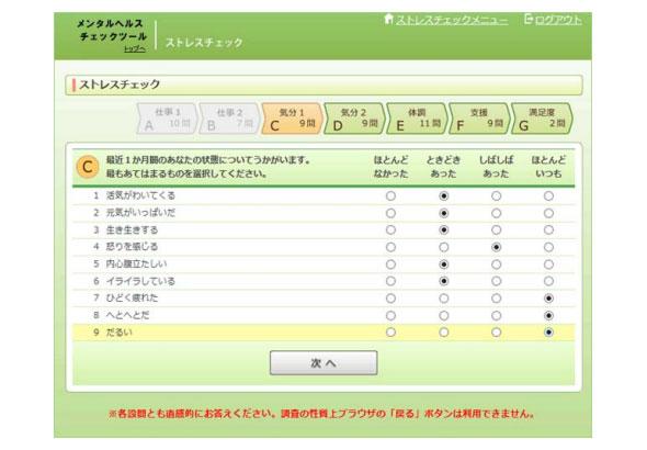 shk_nec01.jpg