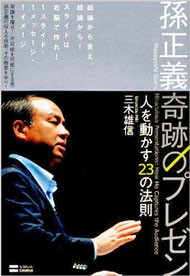 sonpre_book.jpg