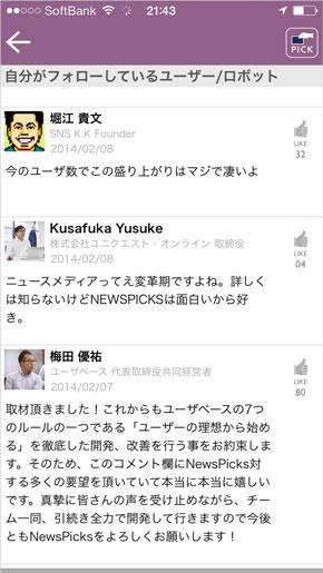 shk_np00.jpg