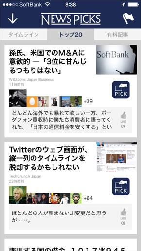 shk_np01.jpg