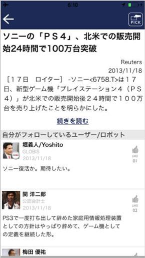 shk_np02.jpg