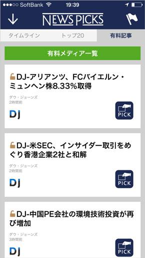 shk_np05.jpg