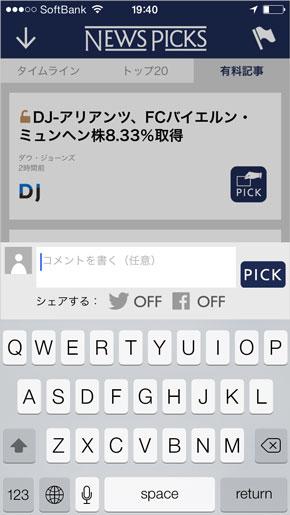 shk_np06.jpg
