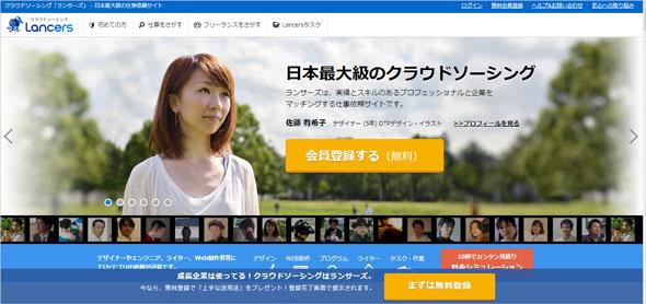 shk_work00.jpg