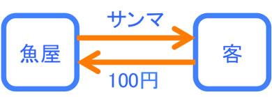 shk_naga01.jpg