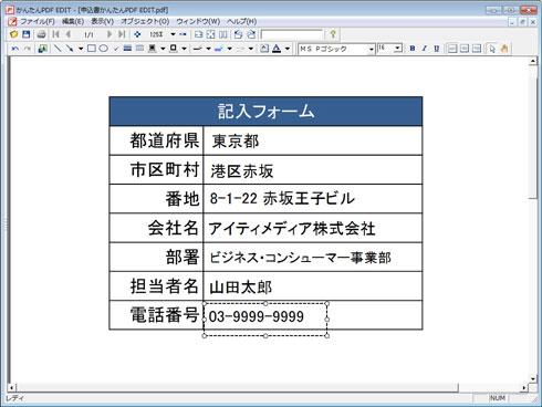 shk_3lh03.jpg