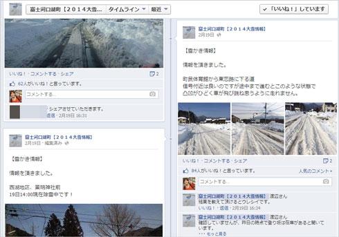 shk_fuji06b.jpg