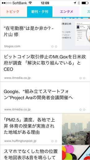 shk_gunosy01.jpg