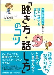 shk_hbook.jpg
