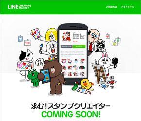 shk_line01.jpg