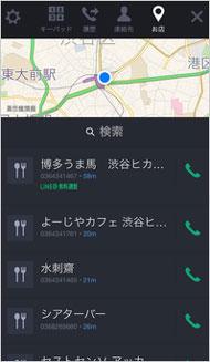 shk_line04.jpg