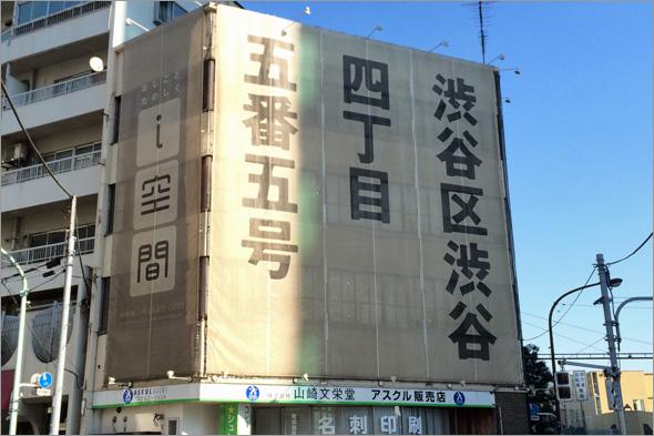 山崎文栄堂