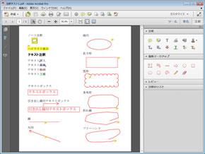 pdf00.jpg