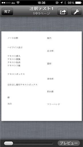 shk_pdf08.jpg