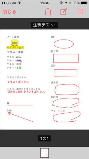 shk_pdf09.jpg