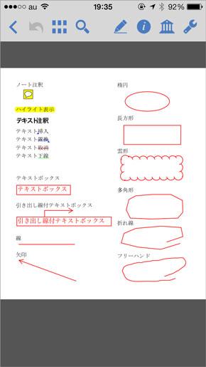 shk_pdf10.jpg