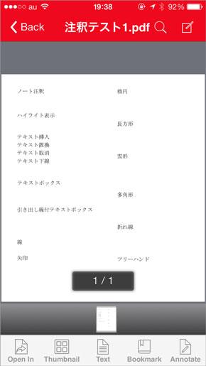 shk_pdf12.jpg