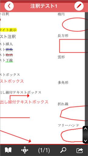 shk_pdf14.jpg