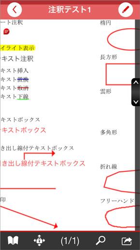 shk_pdf15.jpg