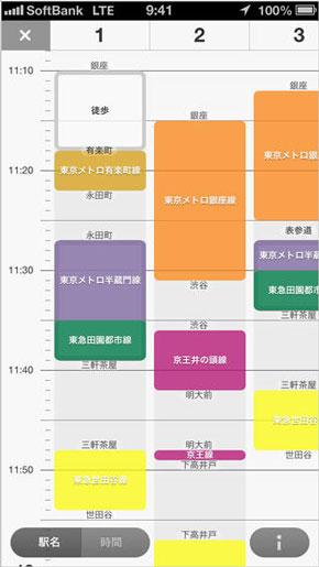 shk_app01b.jpg