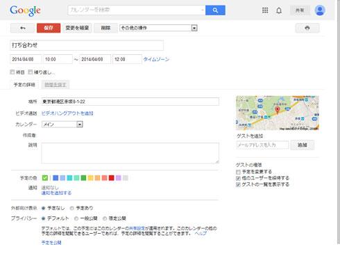 shk_gc11.jpg