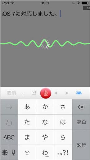 shk_app03a.jpg