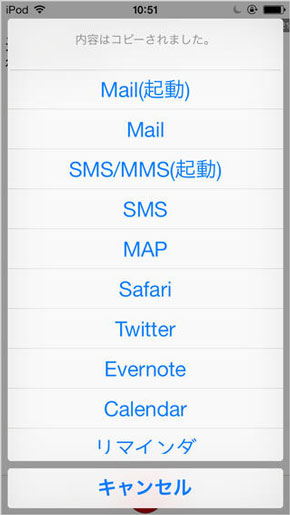 shk_app03b.jpg