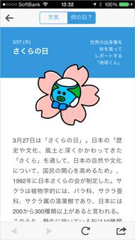 shk_sn05.jpg
