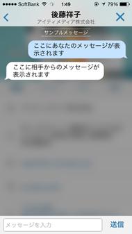 sa_nc12.jpg