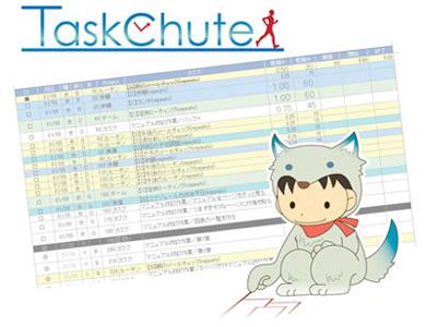 ks_taskchute.jpg