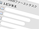 3���'n���F�u7�'̏K���v�uGTD�v�u�^�X�N�V���[�g�v�Ɍ���A��\�I�ȃ^�X�N�Ǘ���@