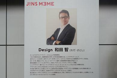 tm_jins26.jpg