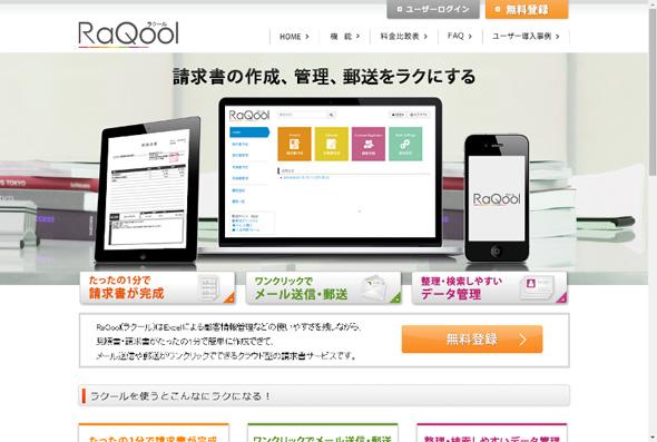 RaQool