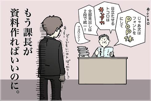 ks_image04.jpg