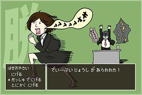 ks_joshi.jpg