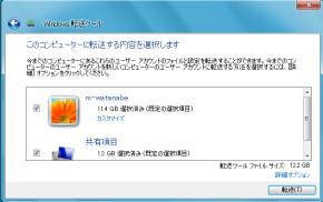 mwmkt058-09.jpg