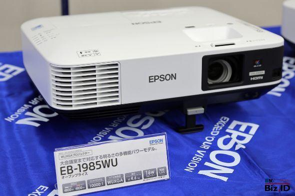 EB-1985WU