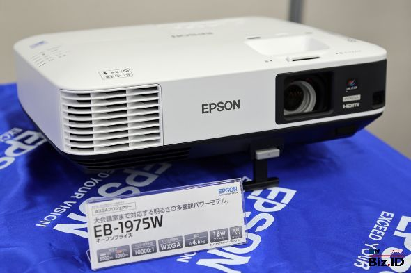 EB-1975W