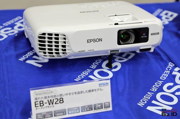 EB-W28