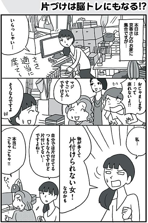 ks_page116.jpg