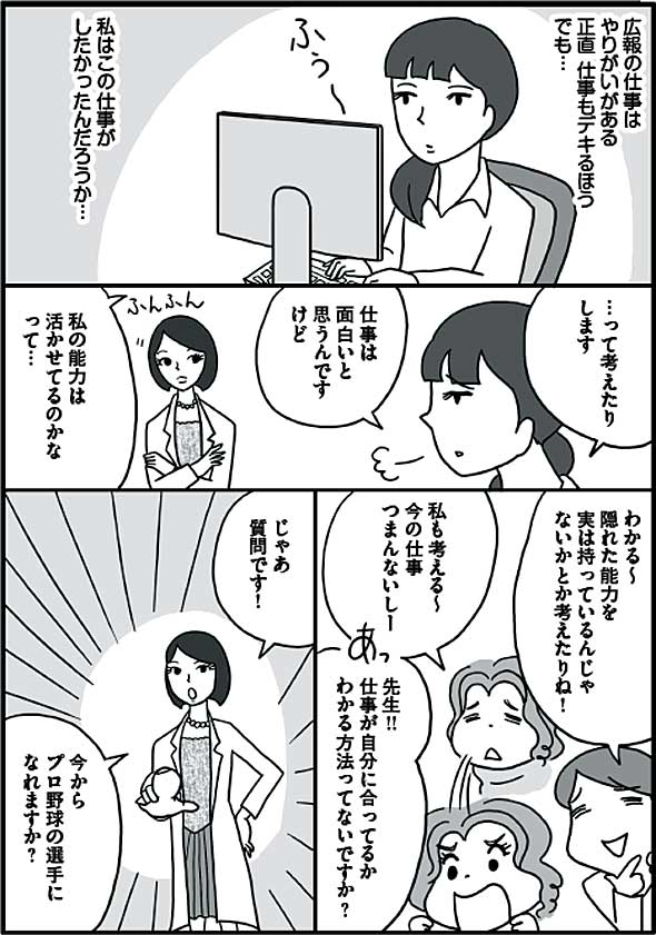 ks_page144.jpg