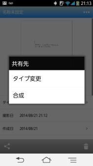CamiApp07.jpg
