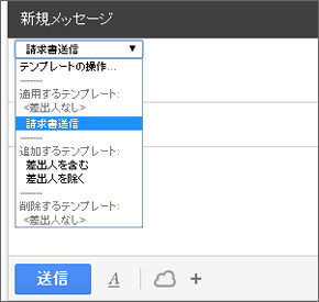 Template Switcher for Gmail