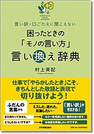 ks_book_iiwake190.png